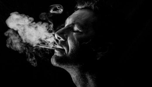 パチンコ店でタバコを安くGETする方法