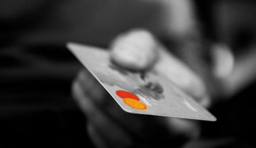 Yahoo! JAPANカードの審査から年会費までメリットを詳しく解説。