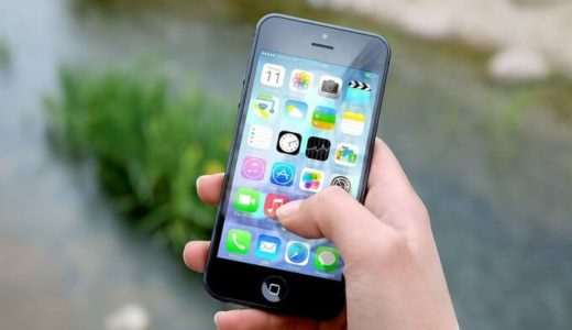 iPhoneの3Dタッチの便利な使いかた