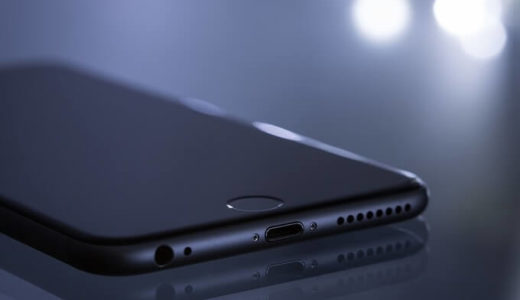 iPhoneユーザー必見!LINEは3Dタッチで劇的に便利になる