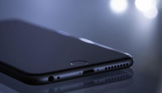 iPhoneユーザーにおすすめ!Lightning入力できるモバイルバッテリー7選