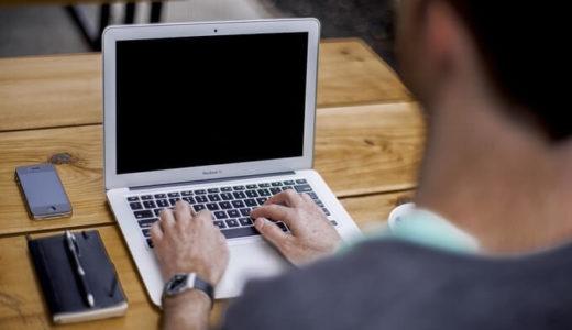 ブログの毎日更新という目標は2つの目的達成のため