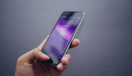 【iPhone】画面録画で内部音声が入らない・音ズレするときの原因と対処法
