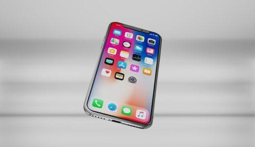 iPhone Xを電源オフにする2つの方法と強制再起動のやり方