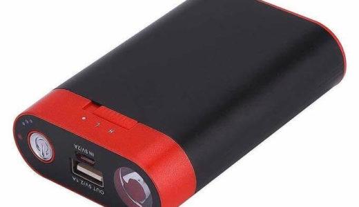 モバイルバッテリーとしても使える充電式カイロが1台3役で経済的