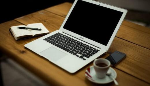 ブログを続けるのは難しい?継続できている理由を考えてみた